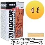 大阪ガスケミカル 木部保護塗料 キシラデコール 4L #120 やすらぎ