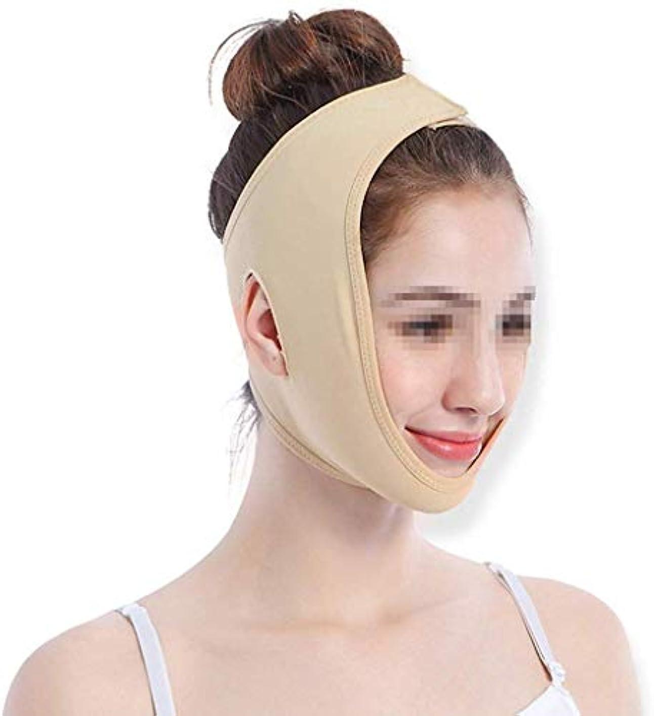 料理未払い罰美容と実用的なフェイスリフティング包帯、フェイスリフティングフェイスリフティングインストゥルメントリフティングファーミングビューティインストゥルメントVフェイスマスク(サイズ:L)