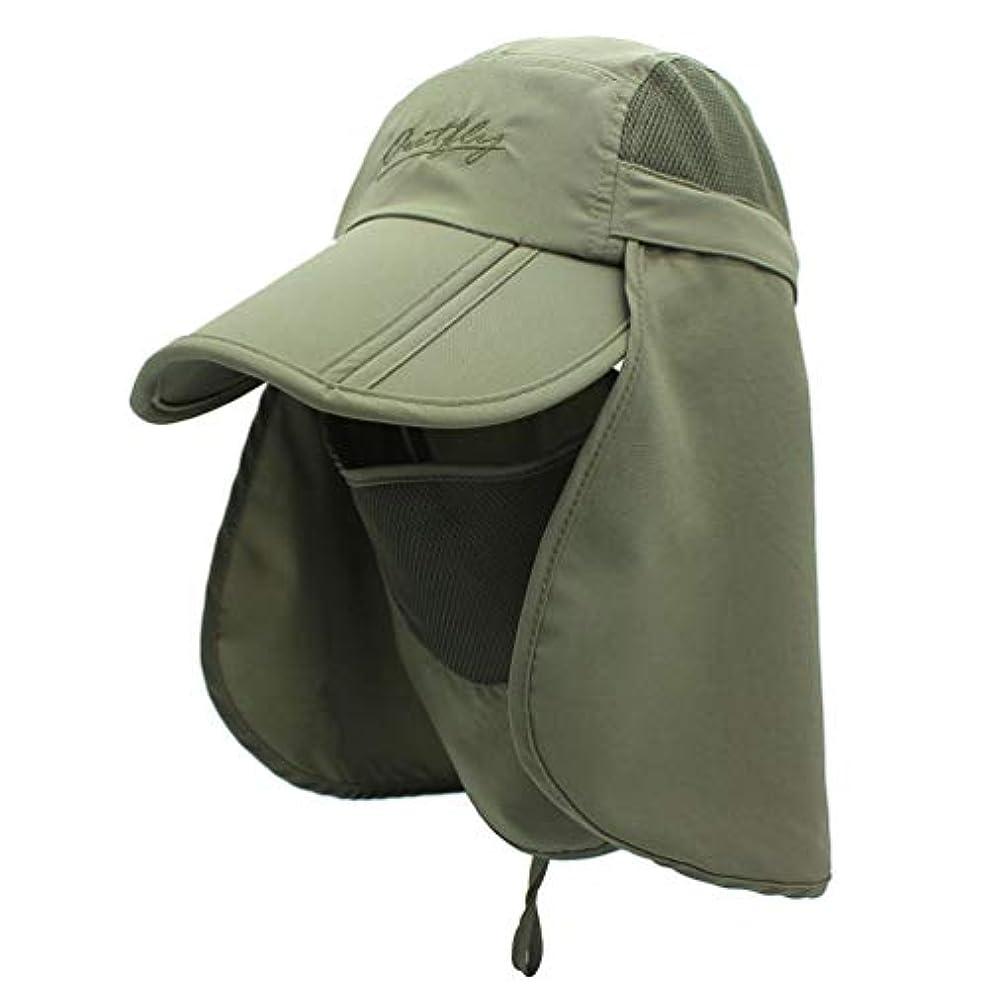 取り除くたまにタックRGANT 夏用サンハット 360° アウトドア 日焼け防止 キャンプ 釣り用帽子 取り外し可能なネックフェイスフラップカバー付き メンズ レディース