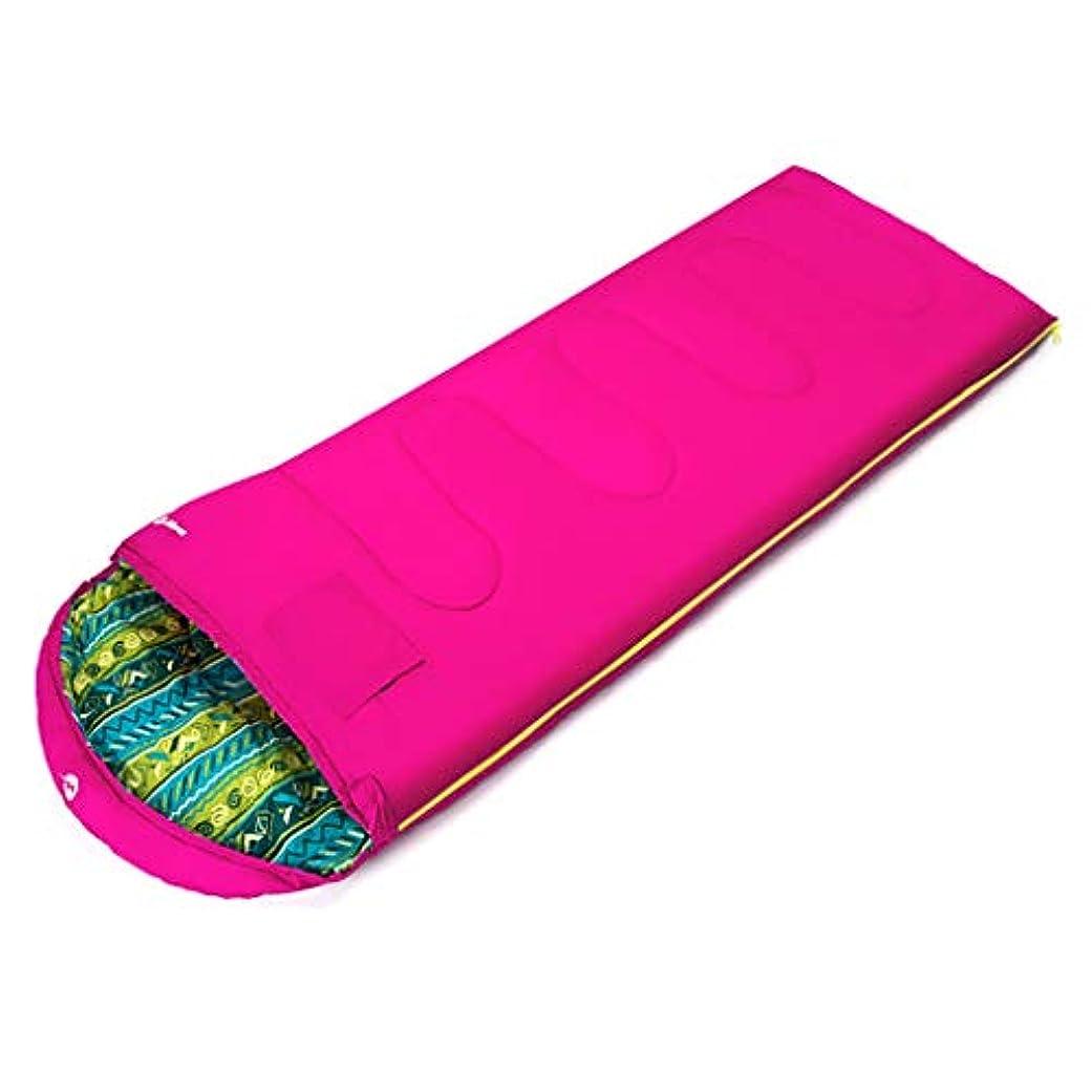 日曜日きらめきまもなく屋外用寝袋 寝袋、屋内、屋外、旅行、ハイキング、キャンプのための軽量のキャンプ用封筒の寝袋 (色 : B, サイズ さいず : 5 °C-15 °C)