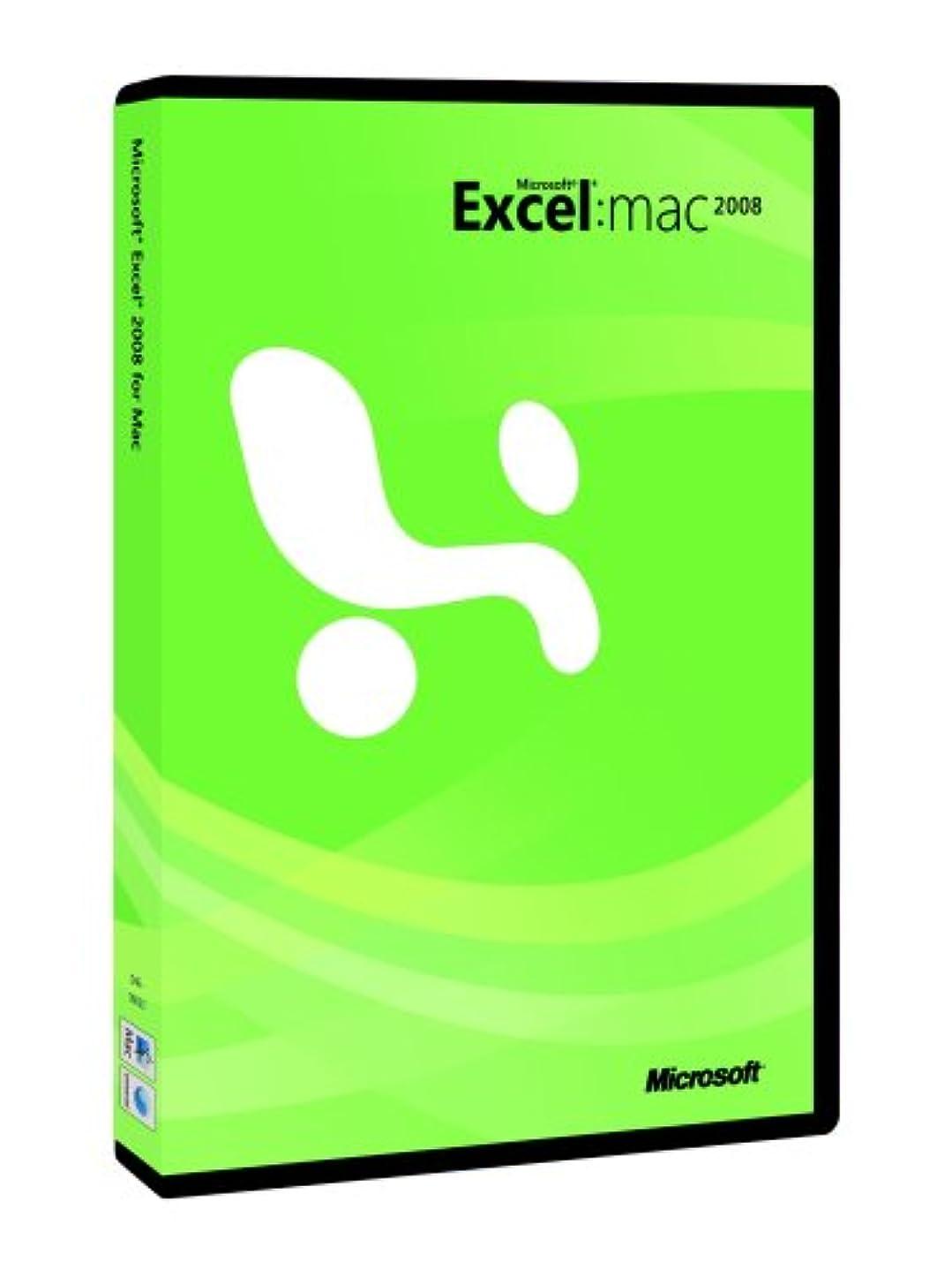 以下お血【旧商品】Excel 2008 for Mac
