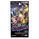 【3パックセット】DMEX-03 デュエル・マスターズTCG ペリッ!! スペシャルだらけのミステリーパック