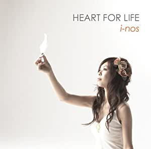HEART FOR LIFE