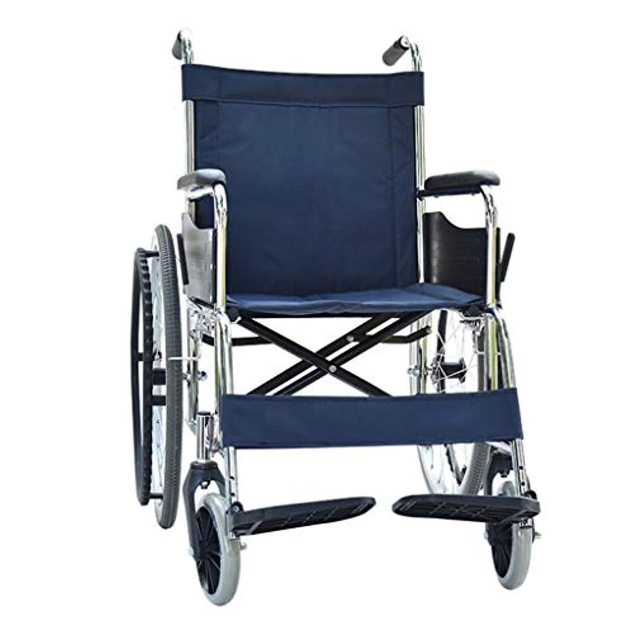 午後デンマーク賄賂車椅子折りたたみ式、高齢者、障害者用トロリー、調節可能なフットペダル、リアストレージバッグデザイン