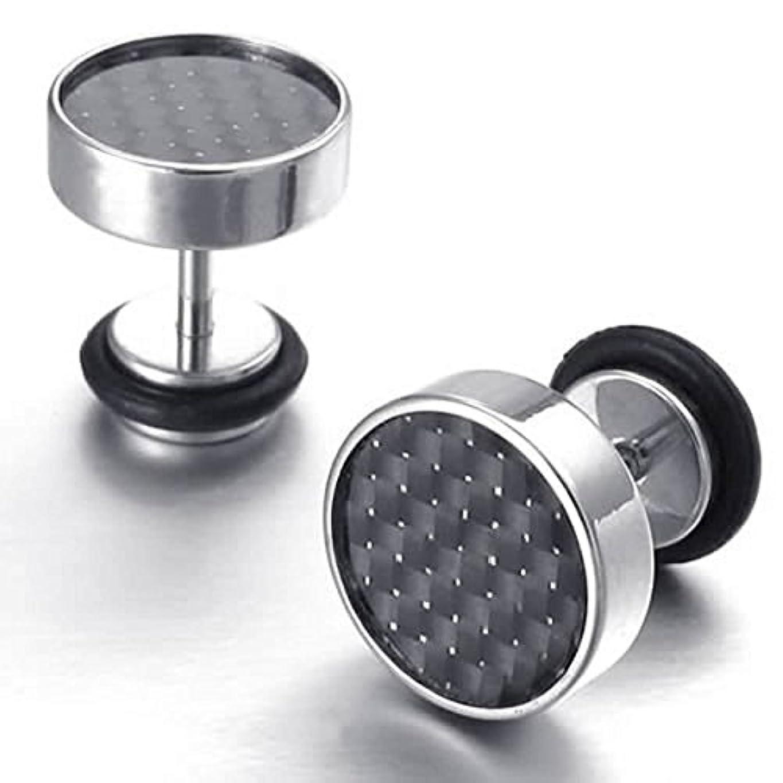 発疹サービスシンクAnaZoz 1ペアファッションジュエリー ステンレス鋼 メンズスタッドピアスカーボンファイバーシルバーブラック10ミリメートル