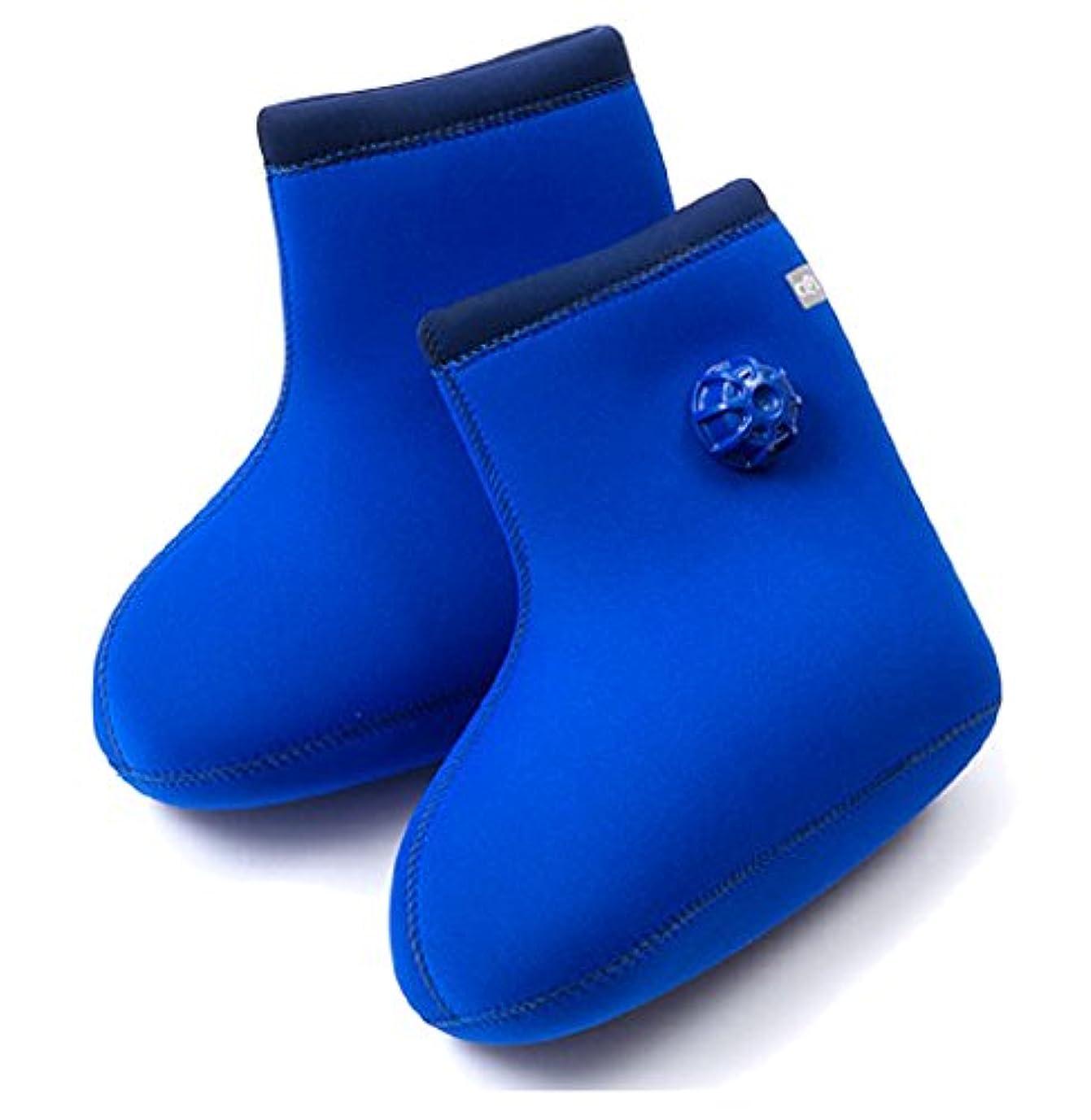負平らにする警報やわらか湯たんぽ 足用底なし ブルー M