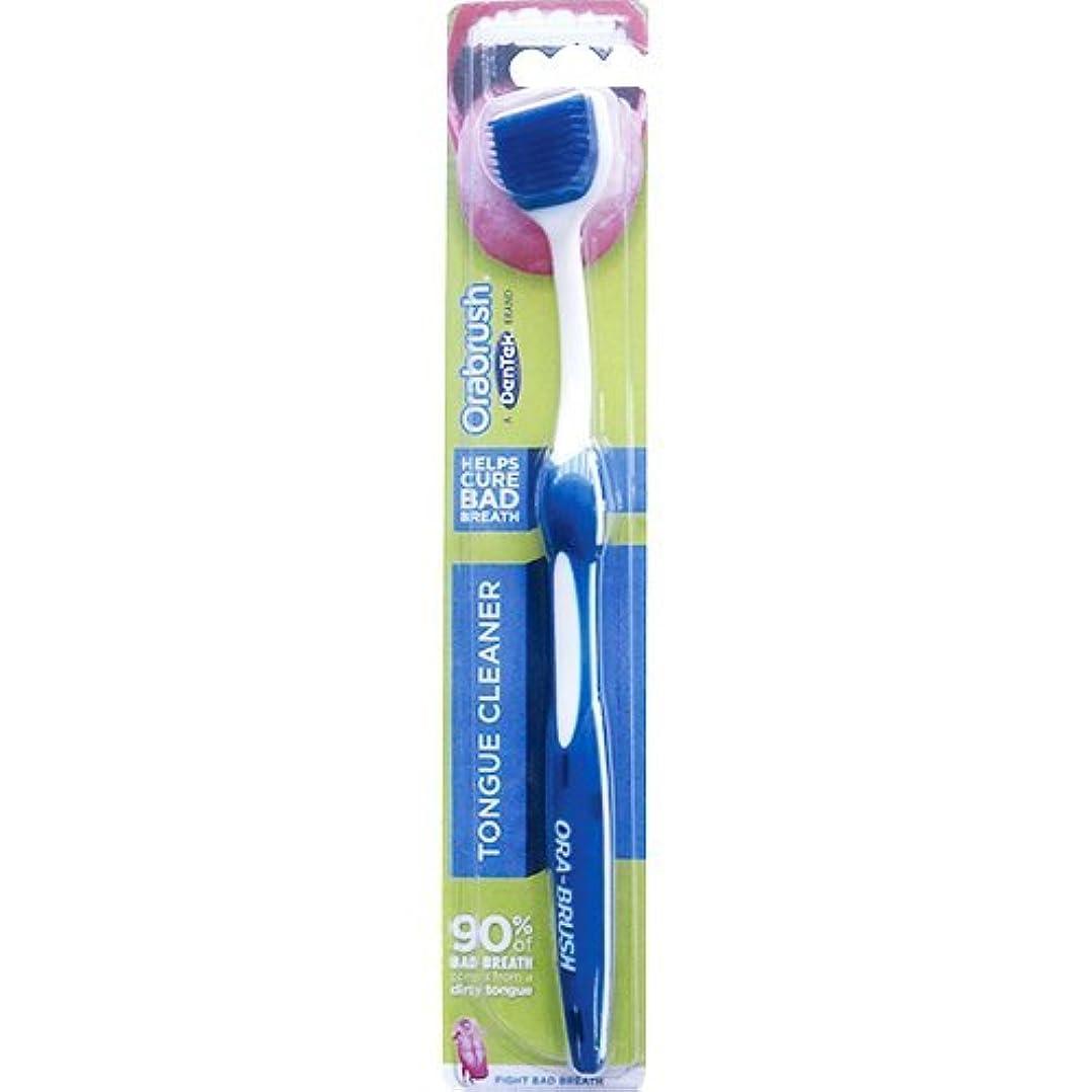 プランター肥沃な考えるスワン社 オラブラシ クリアブルー 1 本 ×4