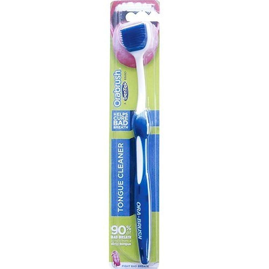 空気ブルーベル果てしないスワン社 オラブラシ クリアブルー 1 本 ×2