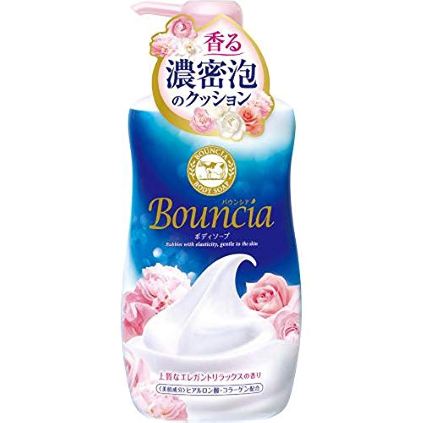 縮約偏差人口バウンシア ボディソープ エレガントリラックスの香り ポンプ 550mL