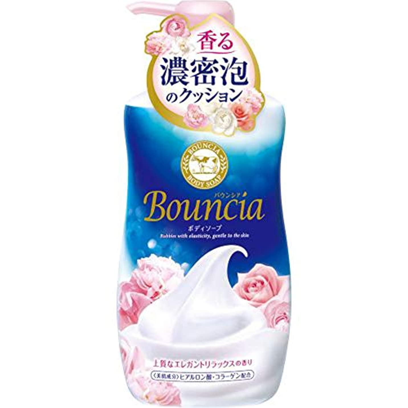 無礼に寄生虫干ばつバウンシア ボディソープ エレガントリラックスの香り ポンプ 550mL