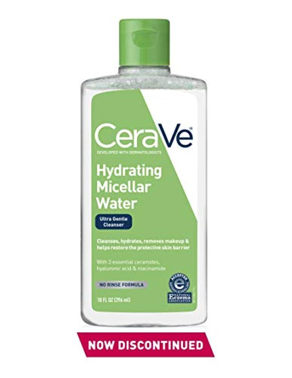 壊す六どうやってセラビィ ジェントルクレンジングウォーター 10オンスCeraVe Hydrating Micellar Cleansing Water, Ultra Gentle Cleanser and Makeup Remover...