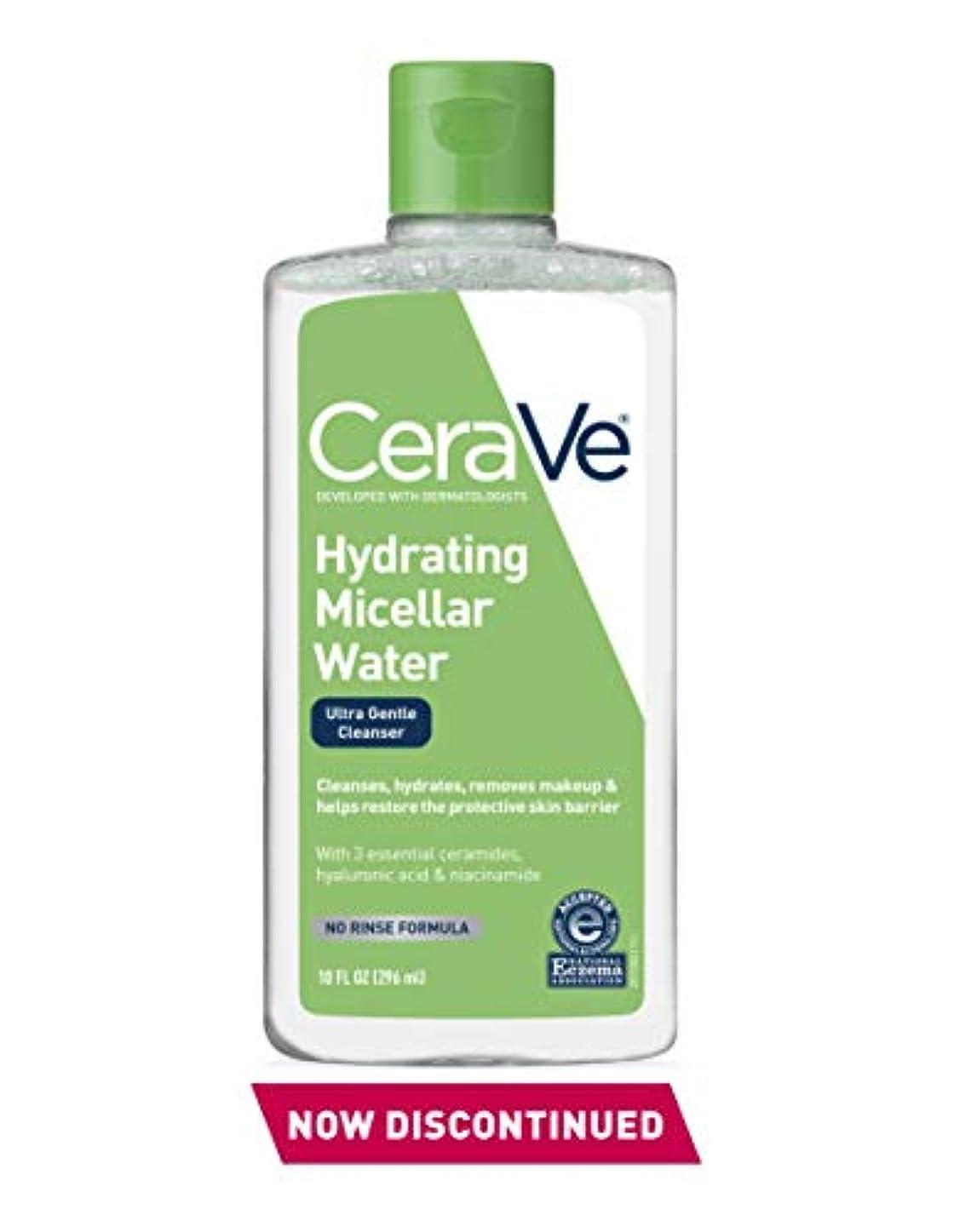 令状雑品冷凍庫セラビィ ジェントルクレンジングウォーター 10オンスCeraVe Hydrating Micellar Cleansing Water, Ultra Gentle Cleanser and Makeup Remover - 10oz