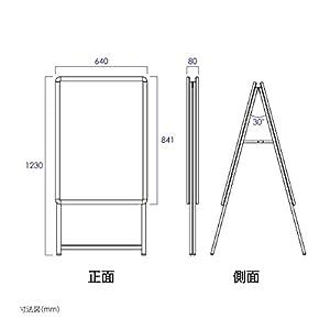 看板 激安看板 店舗用看板 アルミスタンド A型看板 屋外使用可能 ポスター差替え式 グリップ式 両面 A1-D W640mmxH1225mm(シルバー)