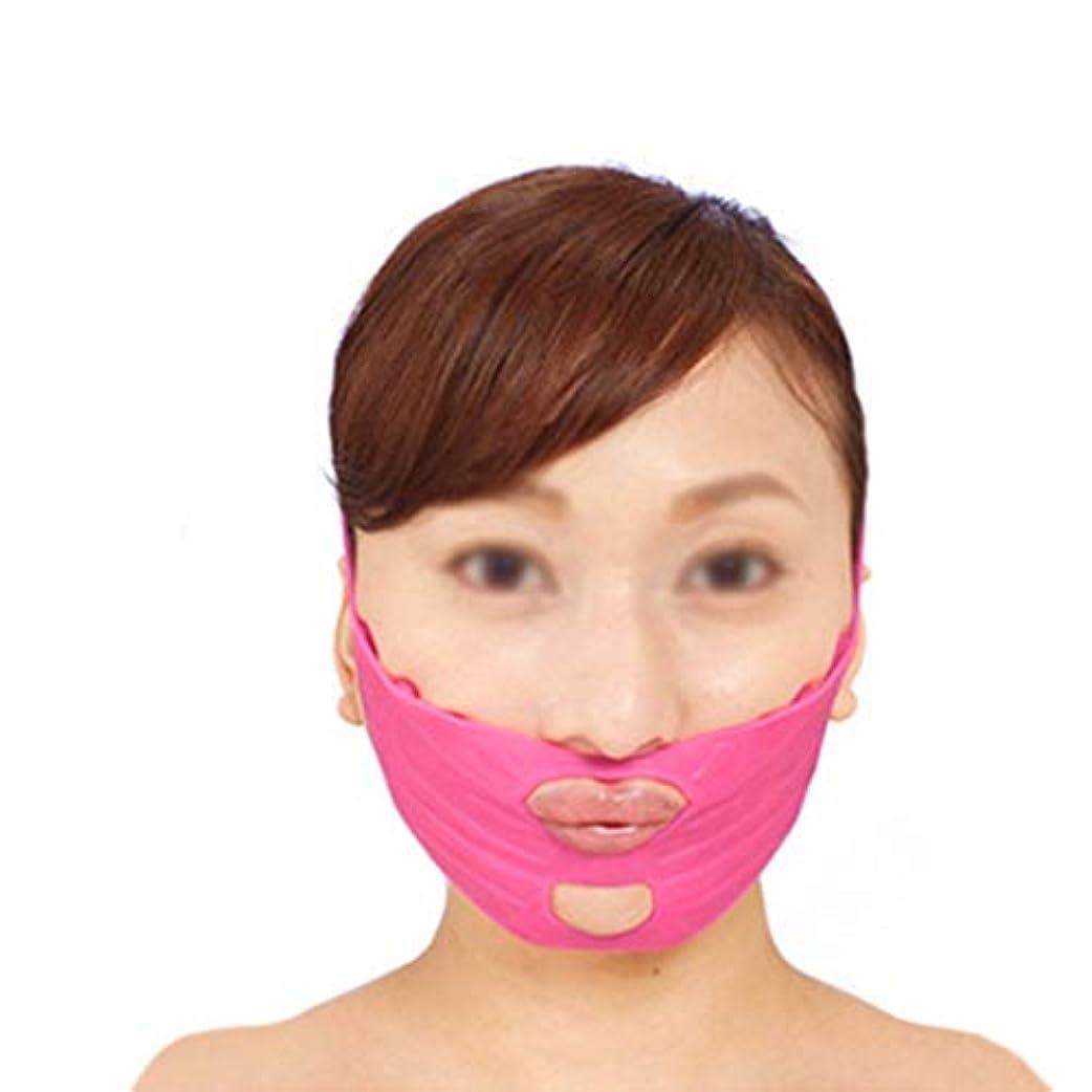 破壊的四違反フェイスストラップ付きマスク、プルアップフェイスマスク、フェイスリフティングマスク、フェイス締め付け包帯、フェイスリフティング包帯、フェイスバンドを持ち上げて二重あごを減らす(ピンク、ワンサイズ)