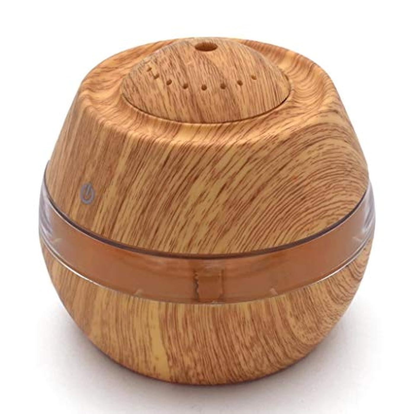 眠り音声学がっかりするオイルディフューザーエッセンシャルオイル300ミリリットルエッセンシャルオイルディフューザー電気超音波加湿器アロマ用ベビールームホームスパギフト用女性 (Color : Light Wood Grain)