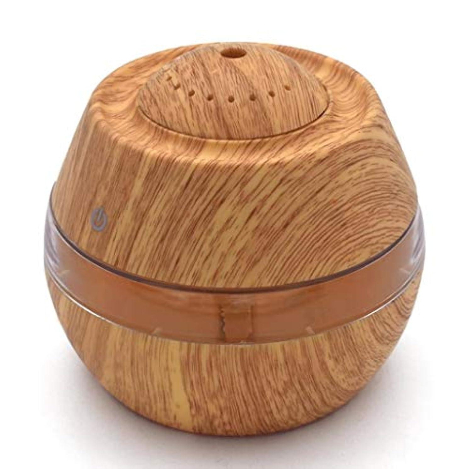男らしい外国人冬オイルディフューザーエッセンシャルオイル300ミリリットルエッセンシャルオイルディフューザー電気超音波加湿器アロマ用ベビールームホームスパギフト用女性 (Color : Light Wood Grain)