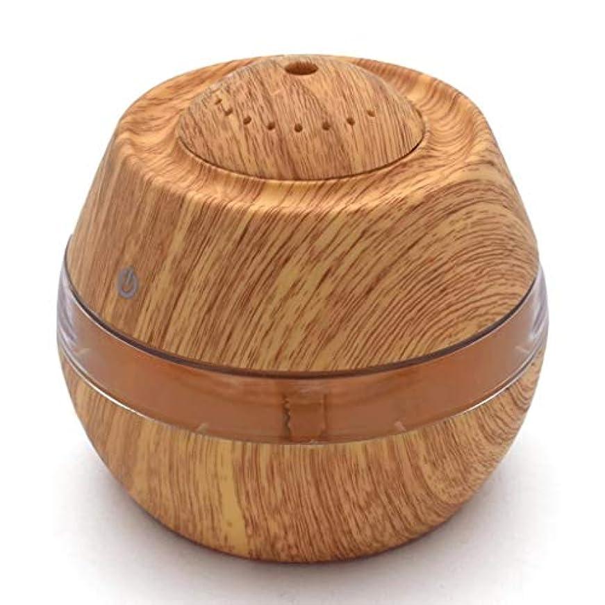 記念投げる冷笑するオイルディフューザーエッセンシャルオイル300ミリリットルエッセンシャルオイルディフューザー電気超音波加湿器アロマ用ベビールームホームスパギフト用女性 (Color : Light Wood Grain)