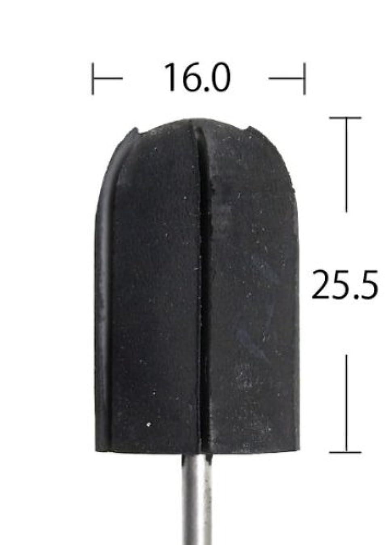 オーガニックパトロン繕うラバーマンドレール b-16M 直径 16mm