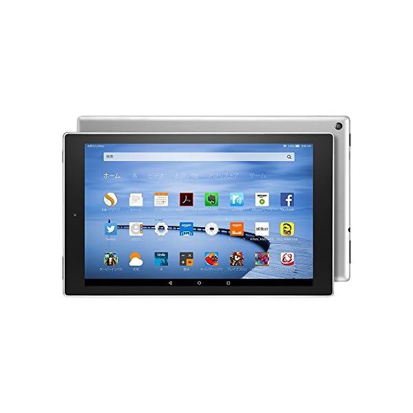 Fire HD 10 タブレット 16GB、シル...の商品画像
