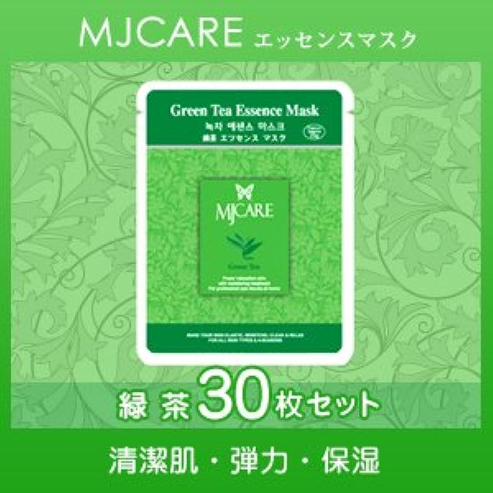 ペチュランスプライバシーキャンバスMJCARE (エムジェイケア) 緑茶 エッセンスマスク 30セット