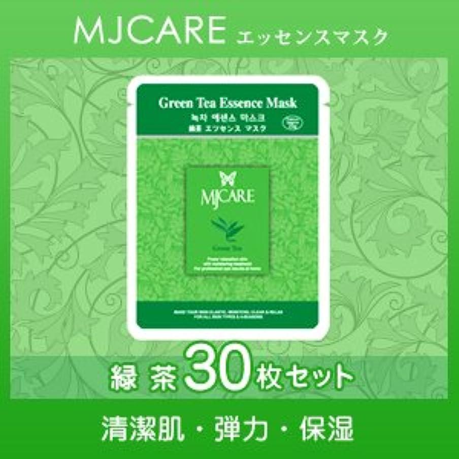 シーフードドラフト宣言するMJCARE (エムジェイケア) 緑茶 エッセンスマスク 30セット