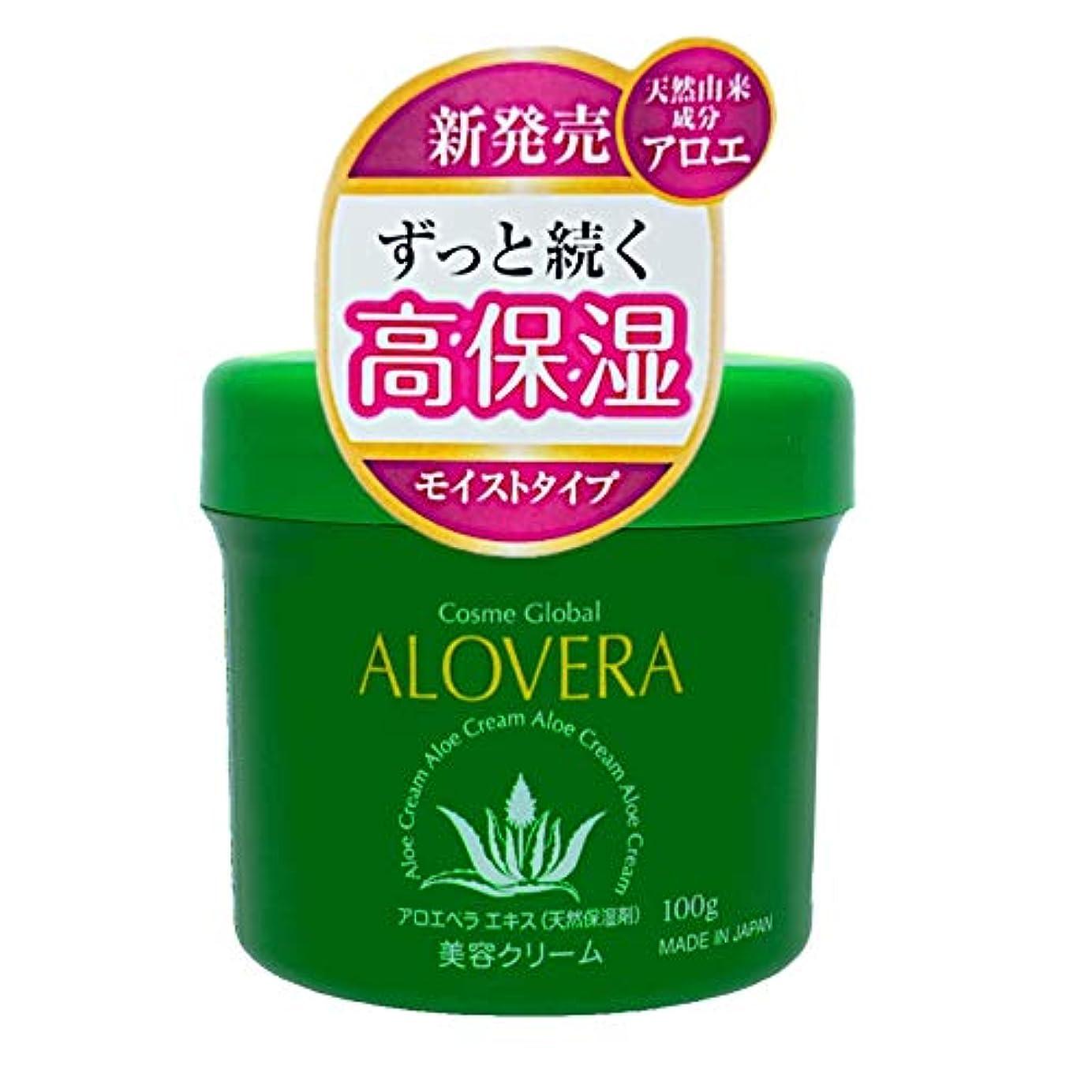 ALOVERA アロベラ アロエベラ葉エキスをたっぷり配合 日本製 高保湿スキンケア 顔?全身用 (クリーム 100g)