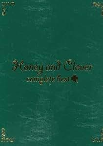 ハチミツとクローバー COMPLETE BEST (完全生産限定盤)(DVD付)