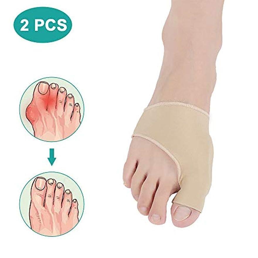 提唱する満足させるロッジ1組の健康な外反母趾矯正親指親指アライナつま先セパレーター整形外科ペディキュアツールレッグケア副木