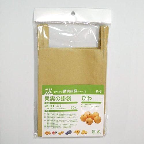一色本店 果実袋 びわ 房掛・茂木用 K-3 遮光度63.7% 50入