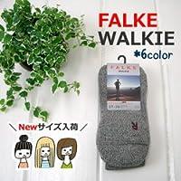 FALKE / ファルケ ソックス #16480 WALKIE ウォーキー メンズ レディース〔TB〕 42-43(メンズサイズ) #5450(ブラウンMIX)
