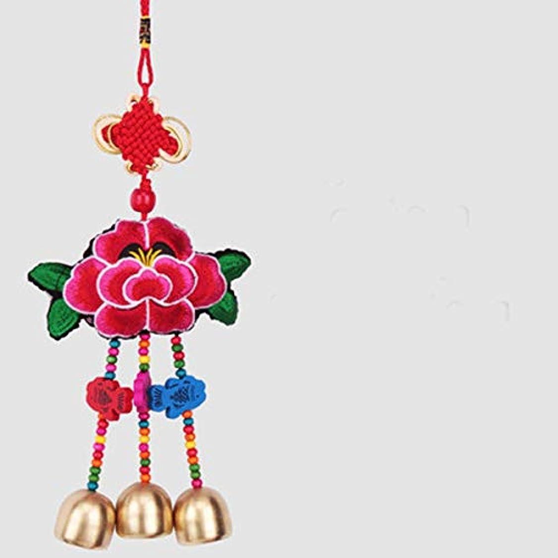 リンクバルーン早熟Jielongtongxun Small Wind Chimes、中華風刺繍工芸品、14スタイル、ワンピース,絶妙な飾り (Color : 14)