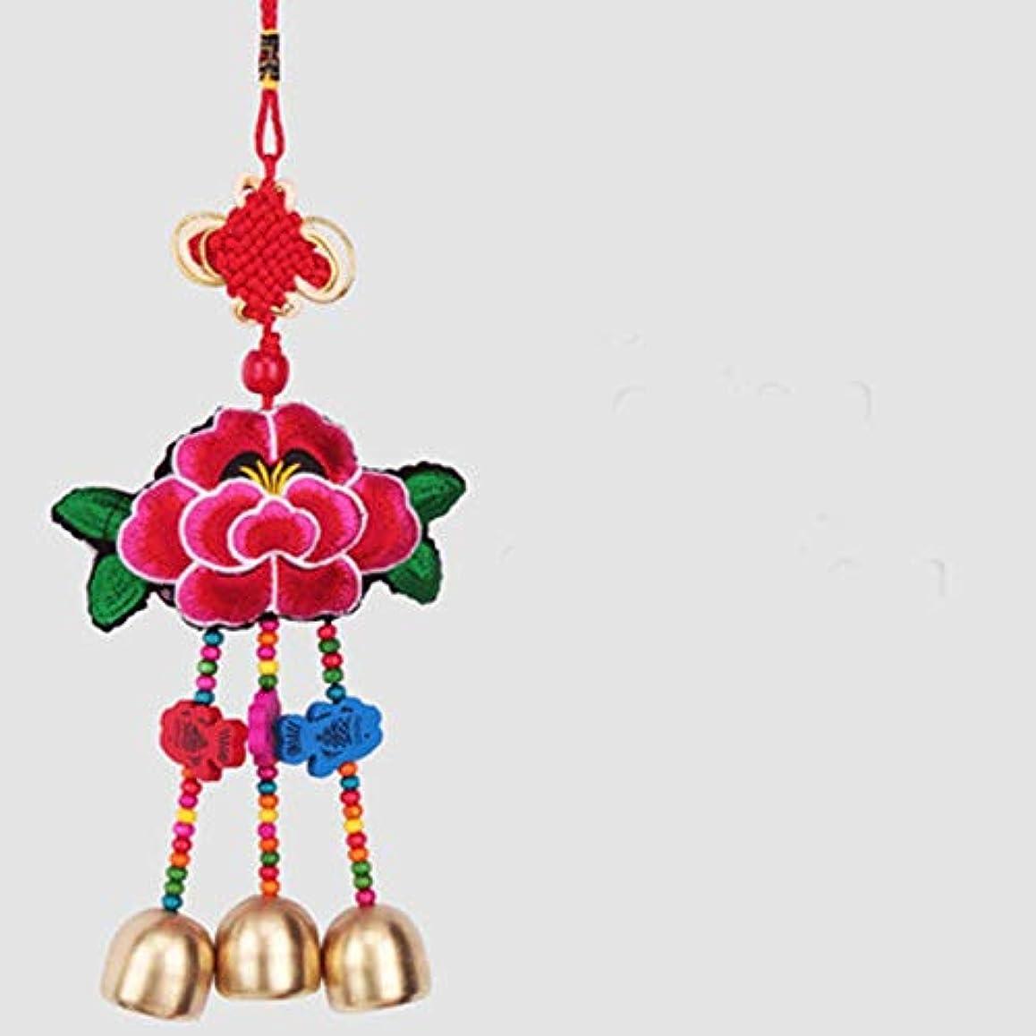 自分自身拒絶バリアHongyushanghang Small Wind Chimes、中華風刺繍工芸品、14スタイル、ワンピース,、ジュエリークリエイティブホリデーギフトを掛ける (Color : 14)
