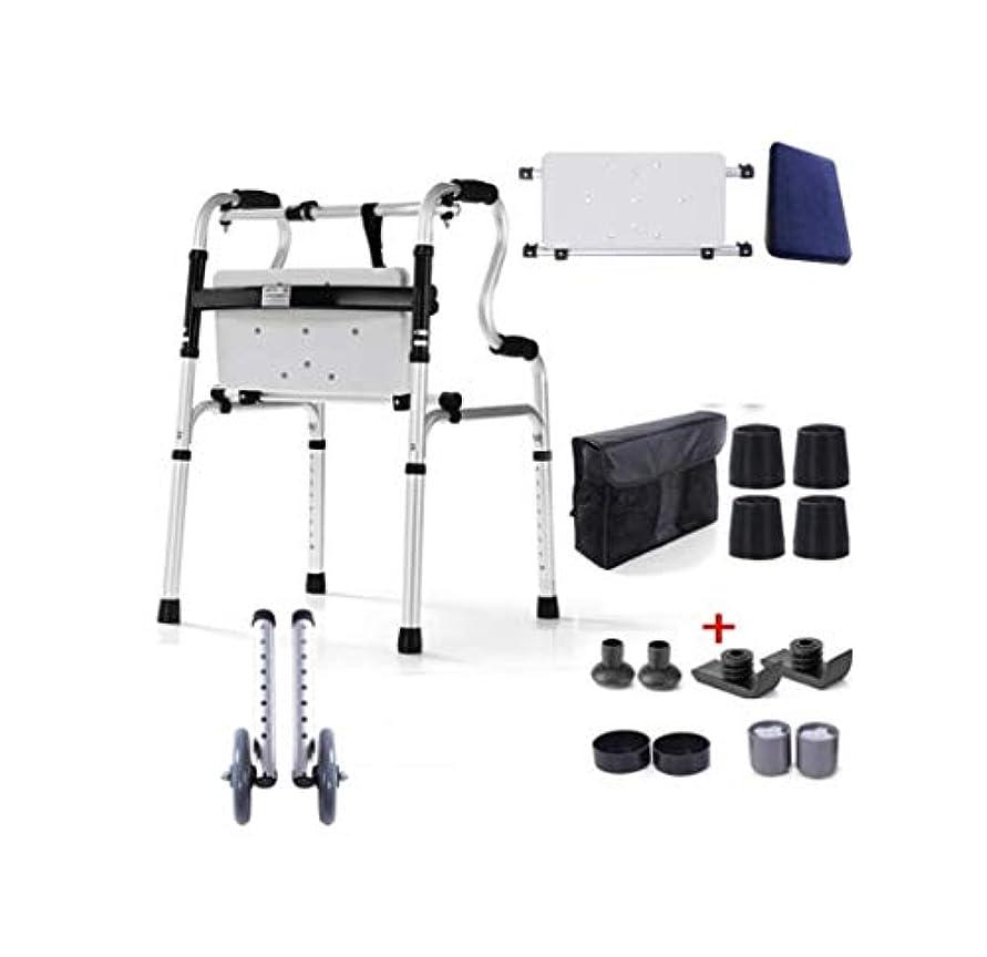 始まり直立不屈年配の折り畳み式の歩行者の調節可能な歩行の援助障害者との限られた移動性のための腕の残りパッドが装備される車輪