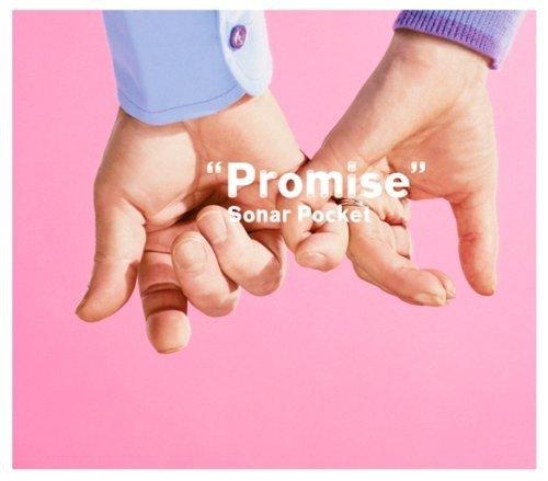 【Promise/Sonar Pocket】結婚式に一押しソングの歌詞をチェック!PVも見てみようの画像