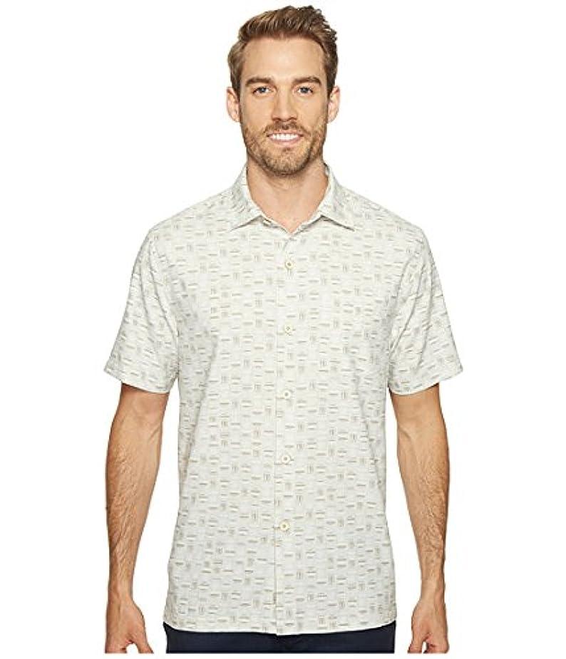キャラクタープレーヤー電子レンジ(トミーバハマ)Tommy Bahama メンズシャツ?ワイシャツ Geo Chaser IslandZoneR Camp Shirt Twill 2XL XXL [並行輸入品]