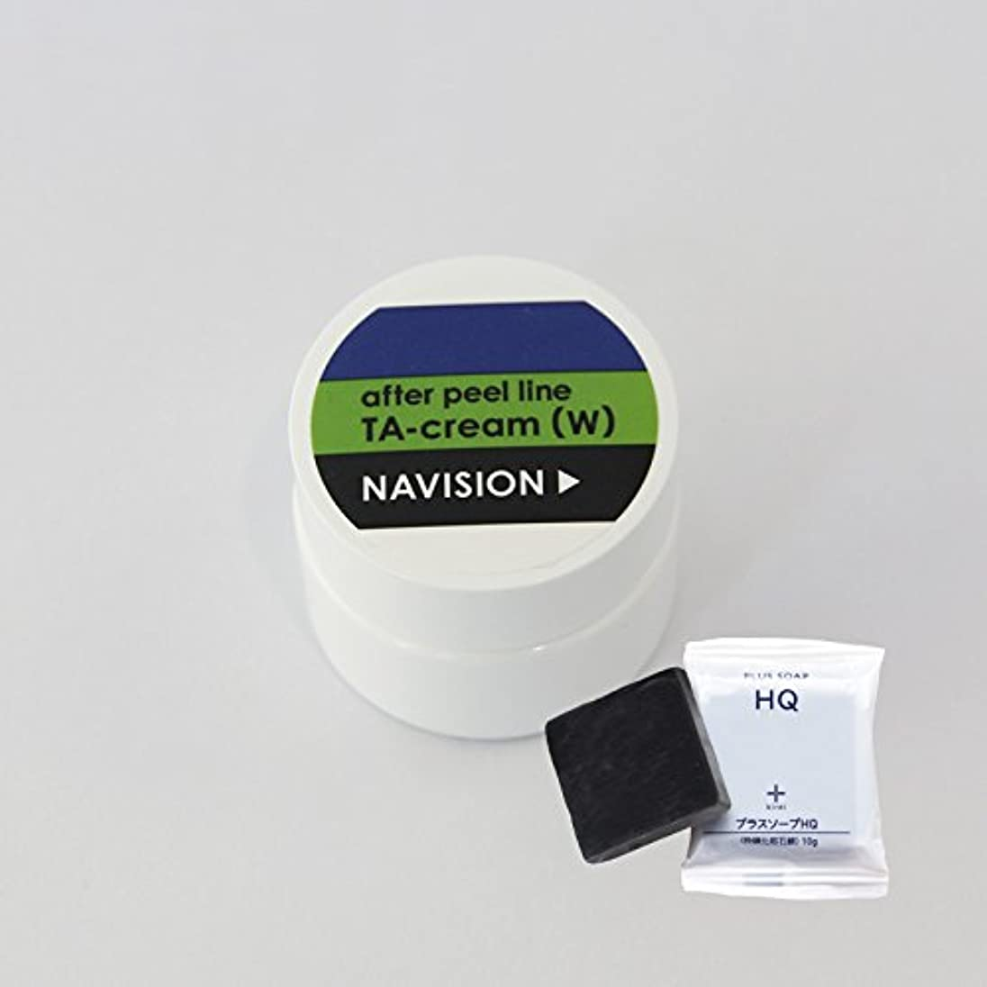 ミニ偽広がりナビジョン NAVISION TAクリーム(W) 30g (医薬部外品) + プラスキレイ プラスソープHQミニ