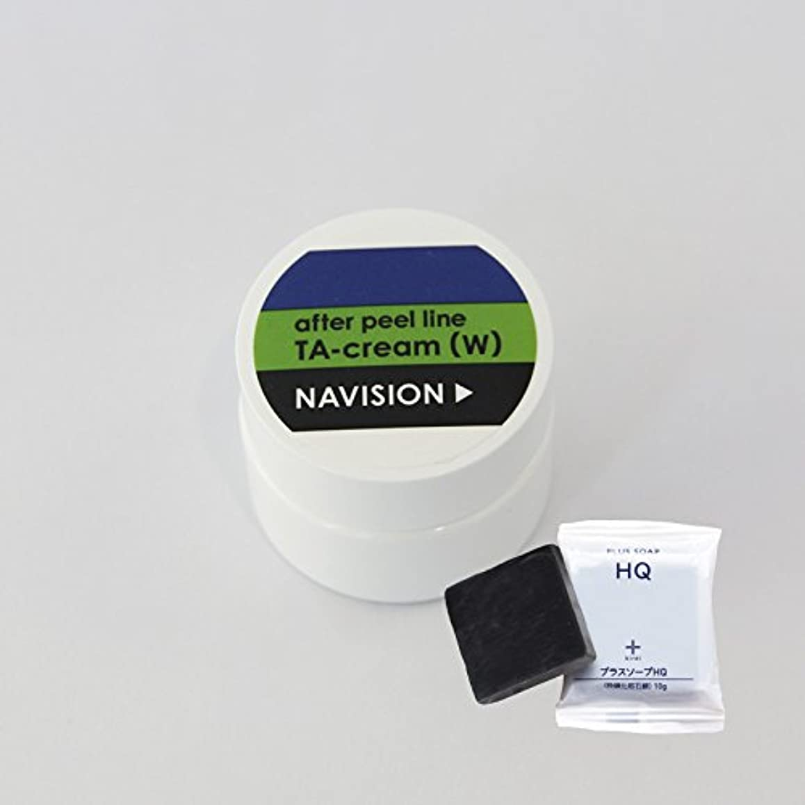 寝具市区町村仲間ナビジョン NAVISION TAクリーム(W) 30g (医薬部外品) + プラスキレイ プラスソープHQミニ