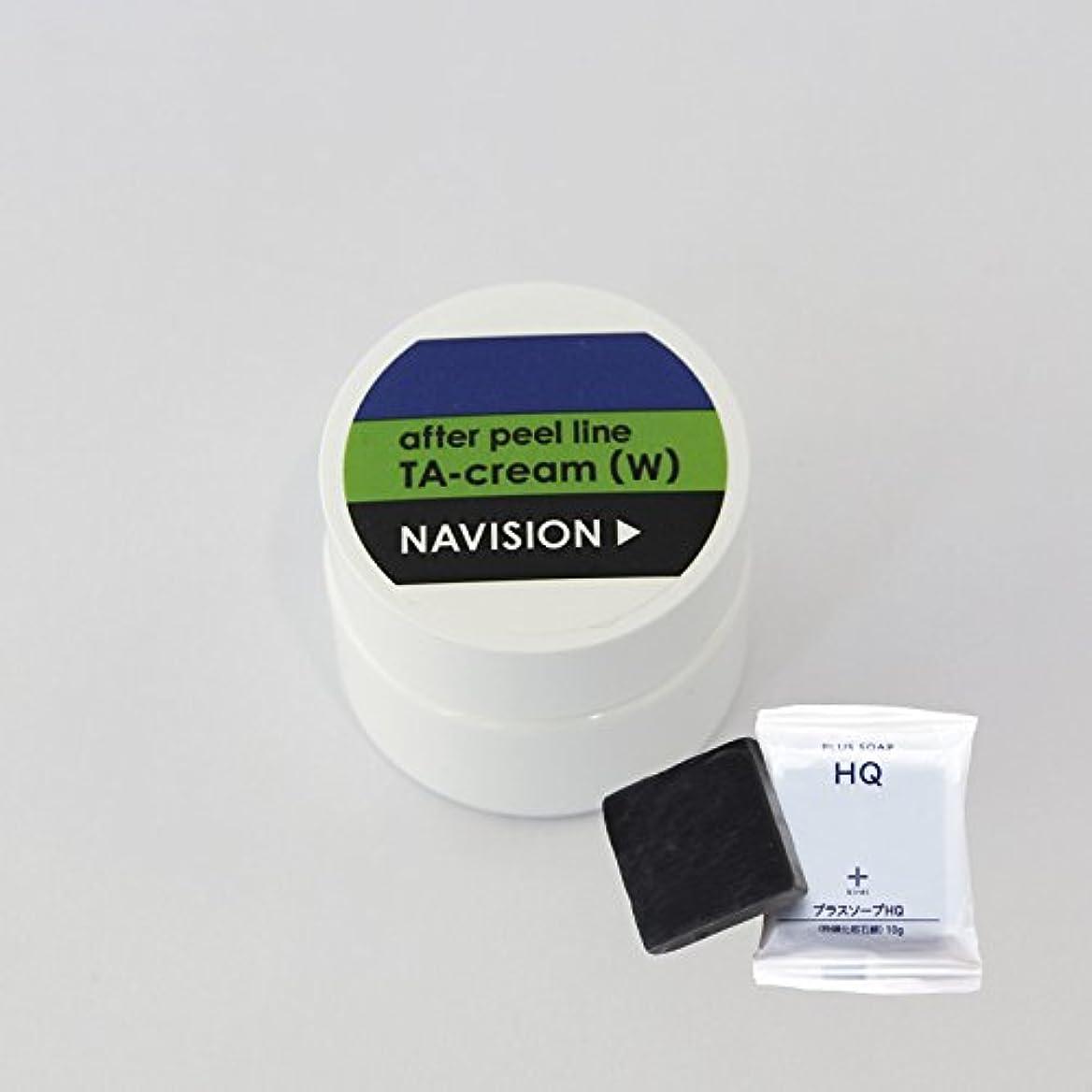 独裁アジテーション縮約ナビジョン NAVISION TAクリーム(W) 30g (医薬部外品) + プラスキレイ プラスソープHQミニ