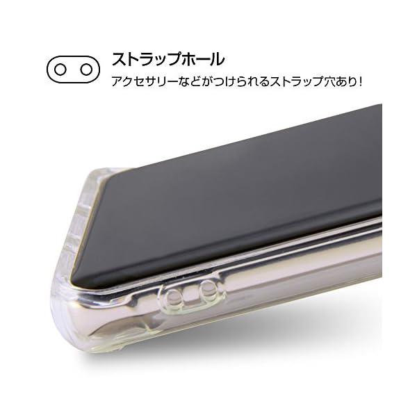 レイ・アウト Galaxy Note8 ケース...の紹介画像9