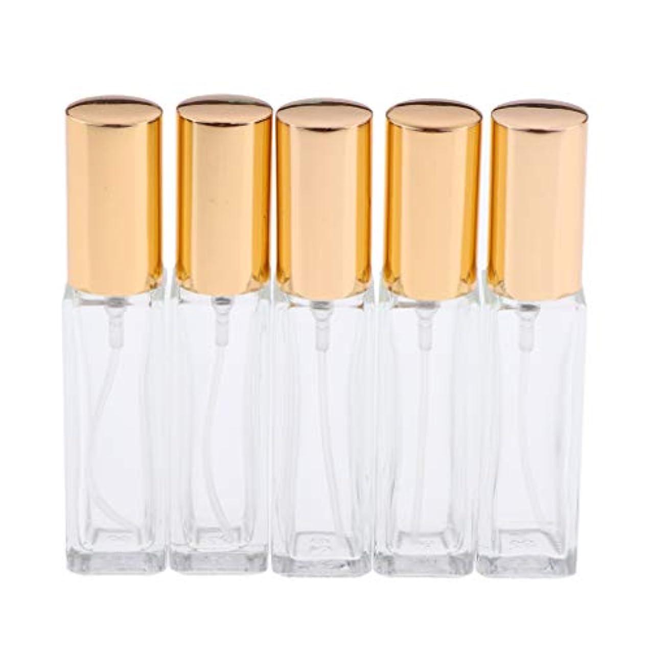 発見いつかデコードする5空瓶ポケットスプレーボトル詰め替え式香水アトマイザー絶妙な漏れ防止香水瓶美容ツール - ゴールデン
