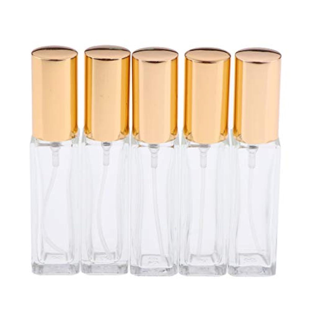 の面では偏見練る5空瓶ポケットスプレーボトル詰め替え式香水アトマイザー絶妙な漏れ防止香水瓶美容ツール - ゴールデン