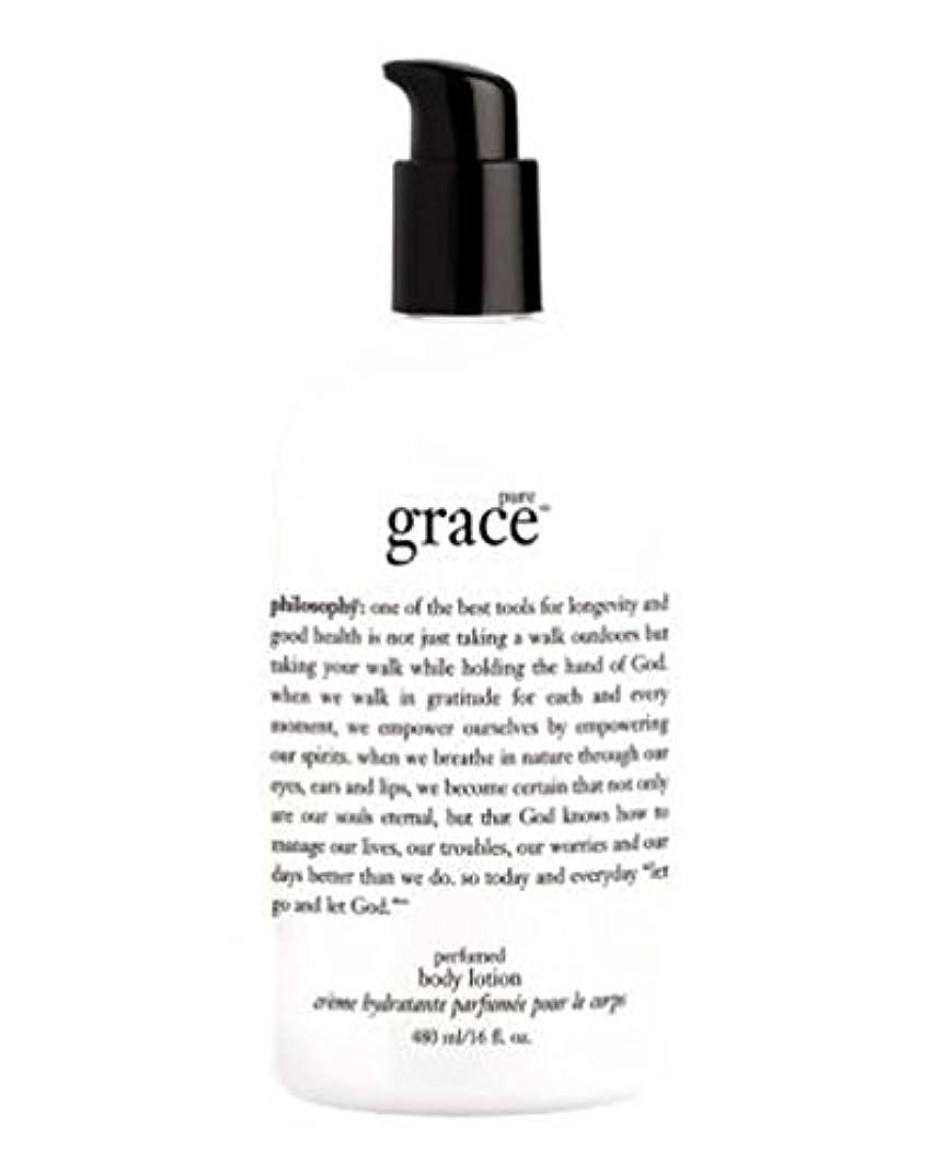 その後危険にさらされている縞模様のphilosophy pure grace body lotion 480ml - 哲学純粋な恵みボディローション480ミリリットル (Philosophy) [並行輸入品]