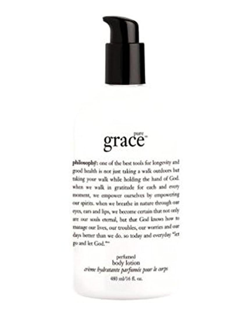 philosophy pure grace body lotion 480ml - 哲学純粋な恵みボディローション480ミリリットル (Philosophy) [並行輸入品]