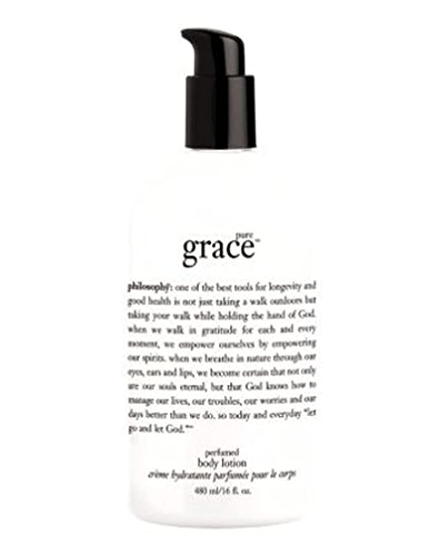 上回るキルス限定哲学純粋な恵みボディローション480ミリリットル (Philosophy) (x2) - philosophy pure grace body lotion 480ml (Pack of 2) [並行輸入品]
