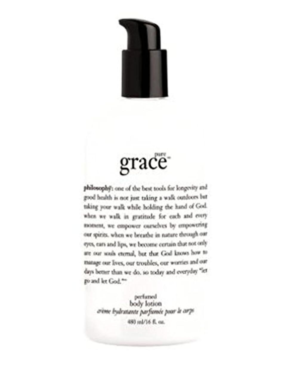 小康元気な蓮philosophy pure grace body lotion 480ml - 哲学純粋な恵みボディローション480ミリリットル (Philosophy) [並行輸入品]