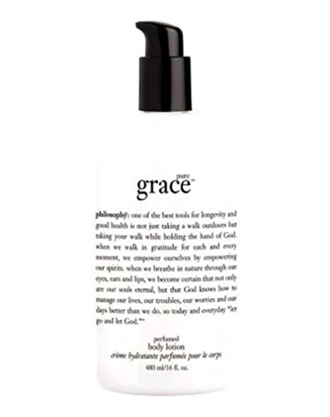 創傷炎上偽philosophy pure grace body lotion 480ml - 哲学純粋な恵みボディローション480ミリリットル (Philosophy) [並行輸入品]