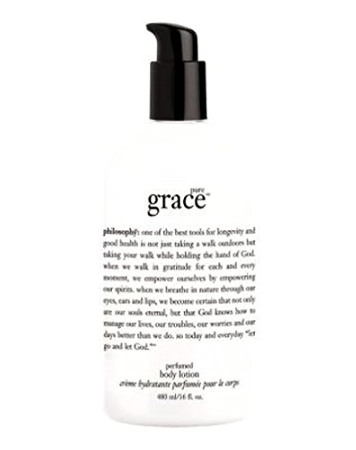 詩人取り除く出席する哲学純粋な恵みボディローション480ミリリットル (Philosophy) (x2) - philosophy pure grace body lotion 480ml (Pack of 2) [並行輸入品]