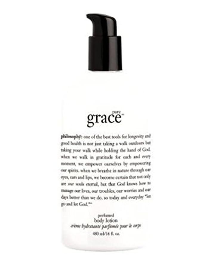 ものシンポジウム遅いphilosophy pure grace body lotion 480ml - 哲学純粋な恵みボディローション480ミリリットル (Philosophy) [並行輸入品]