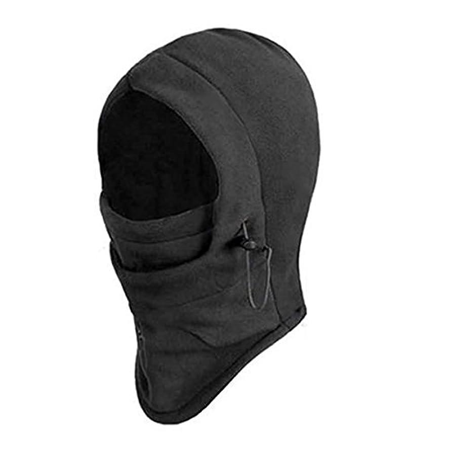 理論的大宇宙テクニカルTAKIの部屋 フェイスマスク ネックウォーマー ヘッドウェア 目出し帽 多機能 防寒 防風 防塵 スキー スノーボード バイク アウトドア 男女兼用 黒い