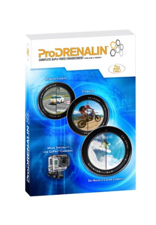 トランク馬鹿げた蒸proDAD ProDRENALIN V1 (プロドレナリン) アクションカメラ用修正ソフト